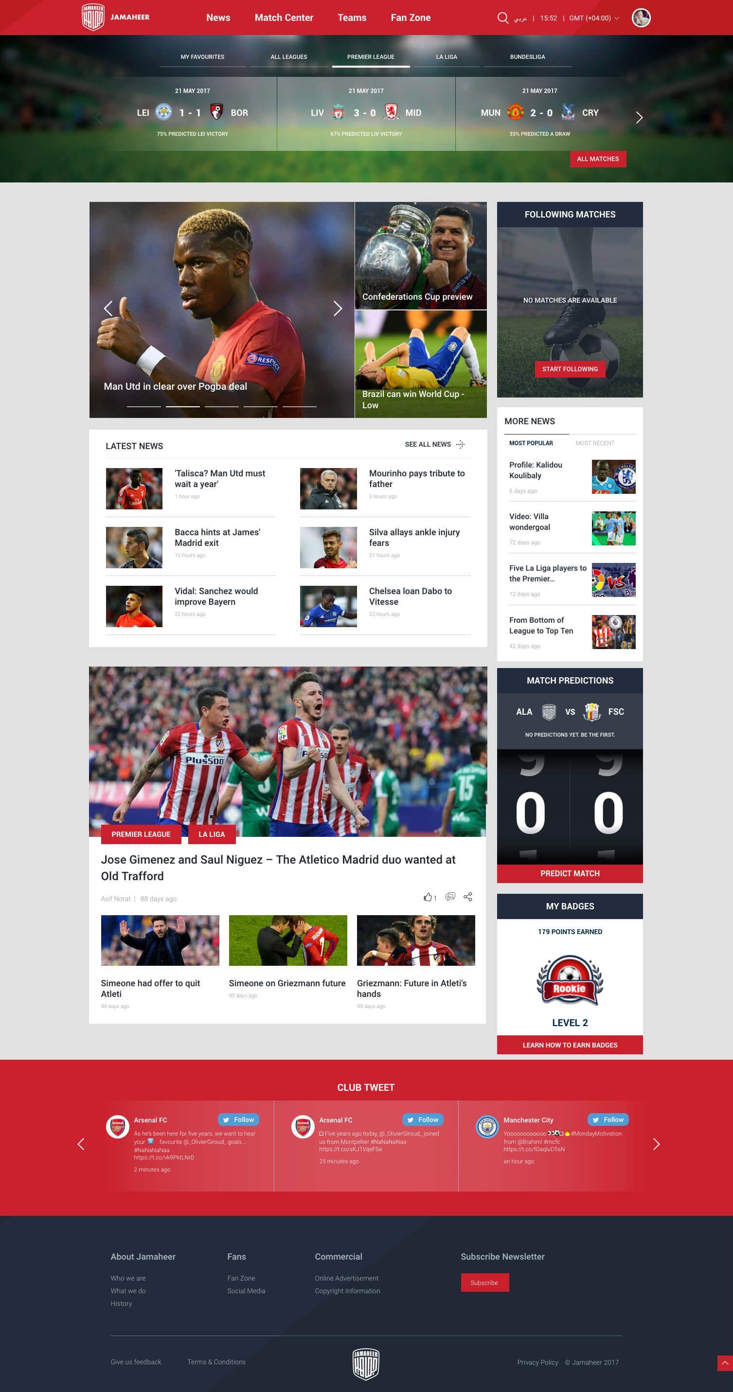jamaheer-homepage.jpg