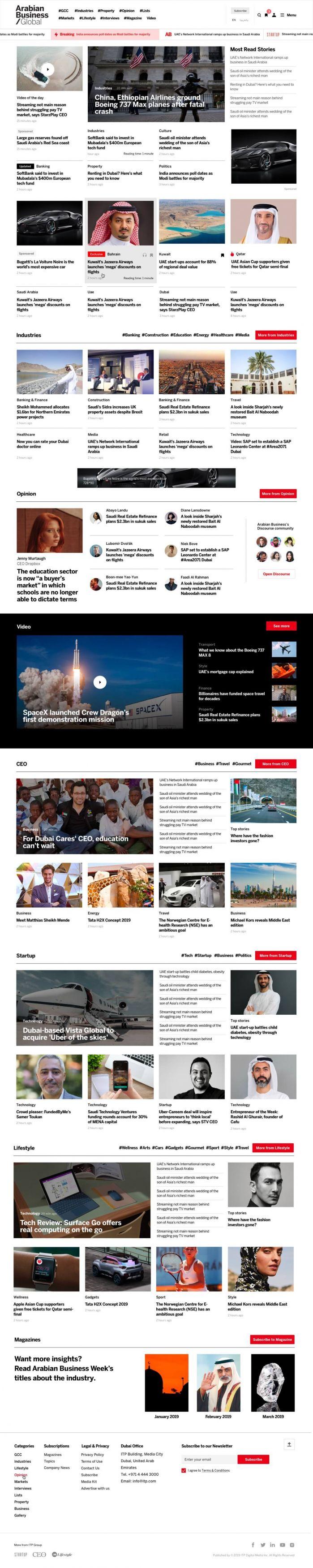 Arabian Business - Homepage.jpg